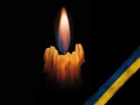 Один український воїн на Донбасі загинув від кулі снайпера, ще троє поранених