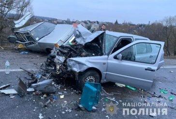 На Тернопільщині у ДТП постраждало п'ятеро осіб