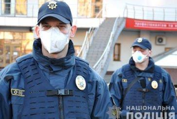 Поліція перевірятиме ізоляцію всіх, хто повертається з-за кордону