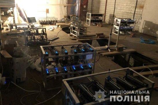 У Тернополі судитимуть посадовця, який викрадав електроенергію в Укрзалізниці з метою видобування криптовалюти