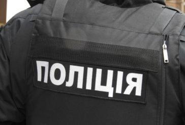 Обережно – злодії: крадіїв на Тернопільщині карантин не лякає