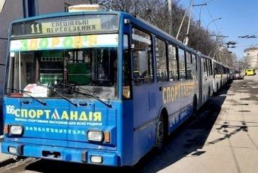 Розклади руху спеціальних перевезень тролейбусами та автобусами у Тернополі у робочі дні (ОНОВЛЕНО)