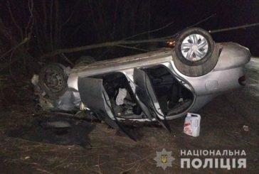В результаті обгону на Тернопільщині не розминулося два автомобіля