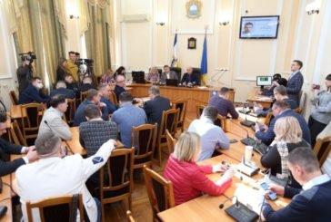 Тернопільські депутати звернулись до президента України щодо захисту національних інтересів