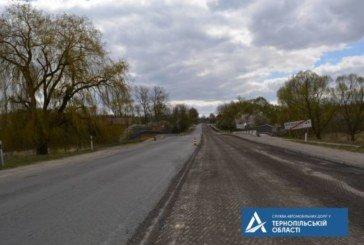 На Тернопільщині почали ремонтувати одну з важливих доріг (ФОТО)