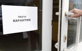 Коронавірус: МОЗ скоротило перелік «червоних» регіонів до 6 областей, Тернопільщина – «помаранчева»
