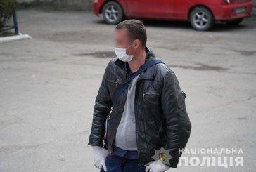 У Тернополі через коронавірус дружина не впустила чоловіка-заробітчанина додому