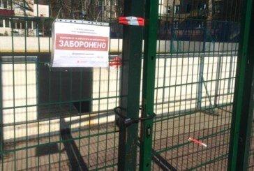 Спортмайданчики і вуличні тренажери на замку: як у Тернополі впроваджують карантинні заходи