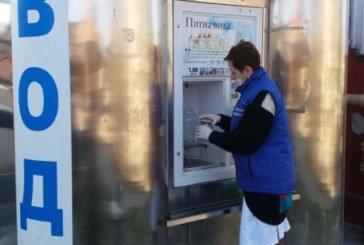 Вода у водоматах Тернополя безпечна для споживання