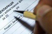 Коли людина звільняється від подання податкової декларації про майновий стан і доходи?