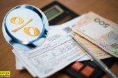 На Тернопільщині борги за компослуги – 800 млн грн