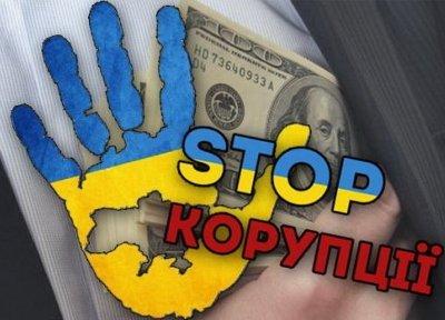 Як податківці Тернопільщини протидіють корупції