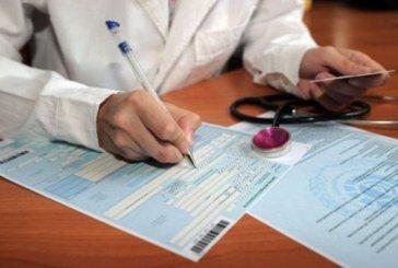 Підприємець має право на відпустку та лікарняний