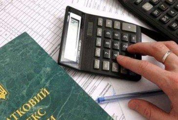Як на Тернопільщині підприємці сплачують податки