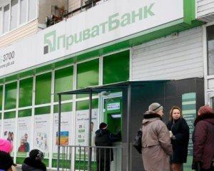Санітарна година та перерви для дезінфекції: оновлений графік роботи банків