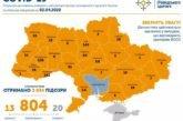 Підтверджено 804 випадки COVID-19 в Україні, Тернопільщина у трійці «лідерів»