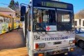 Розклади руху маршрутів спеціальних перевезень у Тернополі у вихідні дні