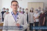 У Тернополі боротися з коронавірусом допомагають медики-волонтери