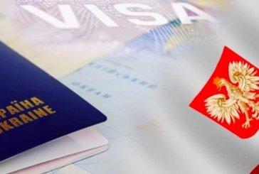 Польські консульства в Україні поновлюють видачу віз