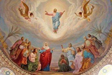 Сьогодні – Вознесіння Господнє