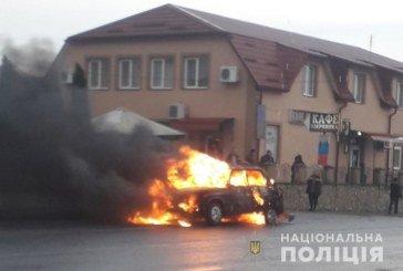 На Тернопільщині внаслідок ДТП спалахнув автомобіль