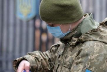 У Тернопільському гарнізоні спалах коронавірусу