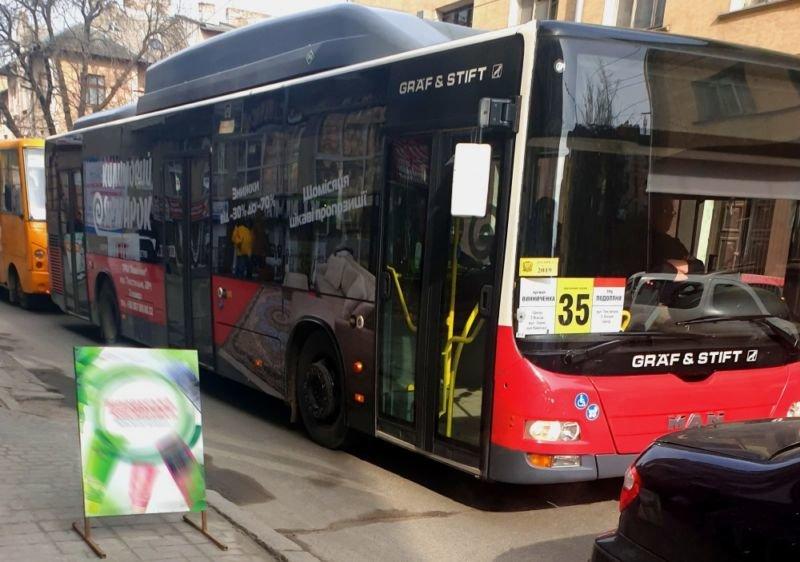 У Тернополі автобуси на маршруті №35 почали курсувати через район другої міськлікарні