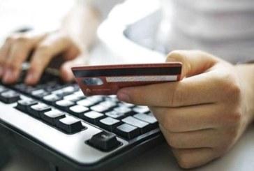 Липовий банкір «обчистив» картку жительки Тернопільщини на 42 000 гривень