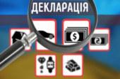 Карантин – не завада для кампанії декларування доходів громадян