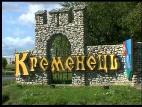 На Тернопільщині послабили карантинні заходи у всіх районах, крім Кременецького