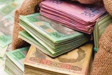 Місцеві скарбниці Тернопільщини отримали понад мільярд гривень податкових платежів