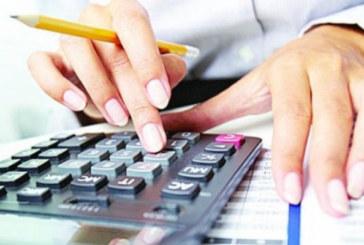 Погашення недоїмки з єдиного внеску контролюють у податковій службі Тернопільщини