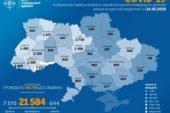 В Україні коронавірус виявили у 339 людей