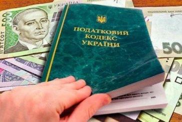 До 7 млн. грн. доходу дозволено працювати на єдиному податку