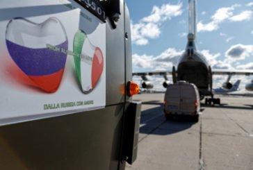Сovid-19: Росія виставила рахунок Італії за гуманітарну допомогу