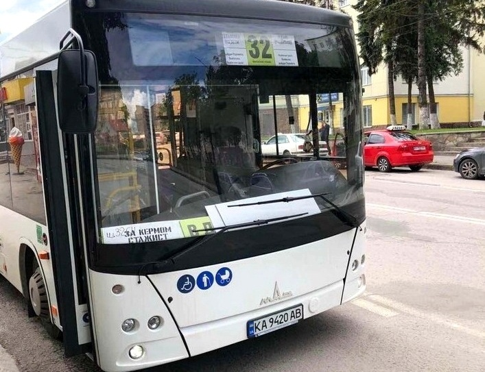 Як їздитиме автобус №32 у Тернополі на вихідні та в будні