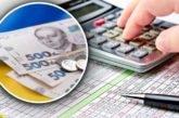 Більшість підприємців Тернопільщини застосовують спрощену систему оподаткування
