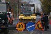 До уваги водіїв: вулицю Стецька в Тернополі перекривають на ремонт