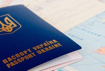Житель Тернопільщини видурював гроші за працевлаштування за кордоном: «послуга» вартувала 400 євро