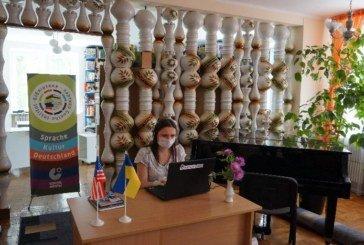 Тернопільська обласна бібліотека для молоді частково відновлює роботу