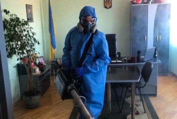 В управлінні ДСНС Тернопільщини провели дезинфекцію