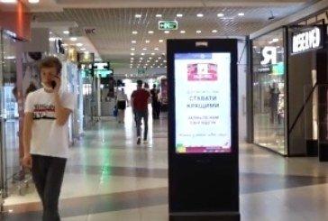 У Тернополі перевірили, як супермаркети і ресторани дотримуються карантину