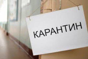 На Тернопільщині склали 57 протоколів на освітян за порушення карантину