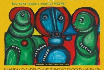 """Тернопіль зустрічає виставку живої легенди: у """"файне місто"""" мандрують твори Емми Андієвської"""