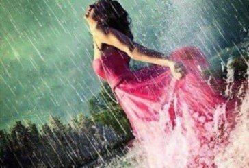 Танго з дощем