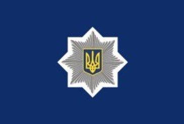 На Тернопільщині поліція відкрила кримінальну справу за п'яне водіння