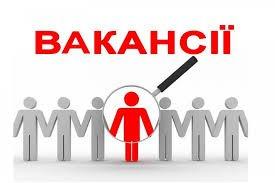 Роботодавці Тернопільщини пропонують 15-25 тисяч гривень зарплати: кому саме