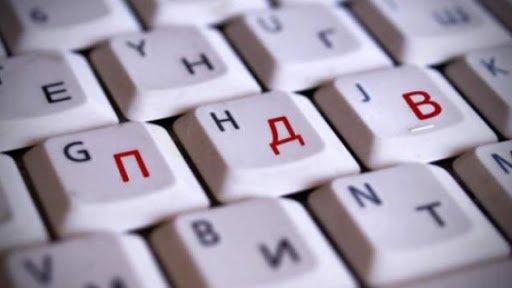 Тернопільському бізнесу повернули 211 мільйонів гривень ПДВ