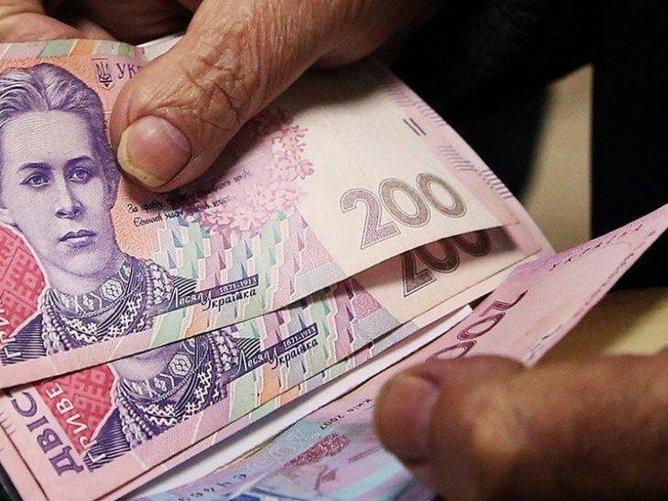 На Тернопільщині жінки-роми викрали з будинку пенсіонерів понад 18 000 гривень і $1000