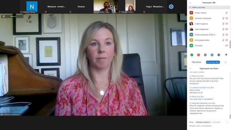 У ТНЕУ провели онлайн-зустріч із  журналісткою зі США Cameron Huddleston (ФОТО)